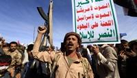 """""""قواسم مشتركة وتواصل مستمر"""".. كيف صنع """"تنظيم القاعدة"""" تحالفاته مع الحوثيين في حرب اليمن؟"""