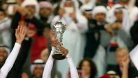 الاتحاد الخليجي يعلن تأجيل بطولة خليجي 25 إلى يناير 2023