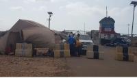 سقطرى.. مظاهرات شعبية مناهضة للإمارات وميليشيات الانتقالي تحاول اقتحام المطار