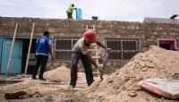 منظمة الهجرة تعلن إعادة تأهيل وبناء 43 مدرسة في عدن ولحج ومأرب