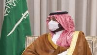 بلومبيرغ: مساعد بايدن وبن سلمان ناقشا الصراع في اليمن واتفقا على تكثيف الدبلوماسية للوصول لوقف إطلاق النار