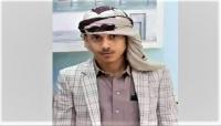 """رفض تركيب زينّة """"المولد النبوي"""" بمنزله.. مليشيا الحوثي تقتل شابًا وسط صنعاء"""