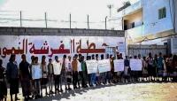 """تعز.. وقفة احتجاجية للمطالبة بصرف حصة """"حيفان"""" من الغاز"""