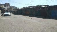 المحويت.. إضراب شامل في أسواق المدينة تنديدا باللصوصية التي تمارسها مليشيات الحوثي