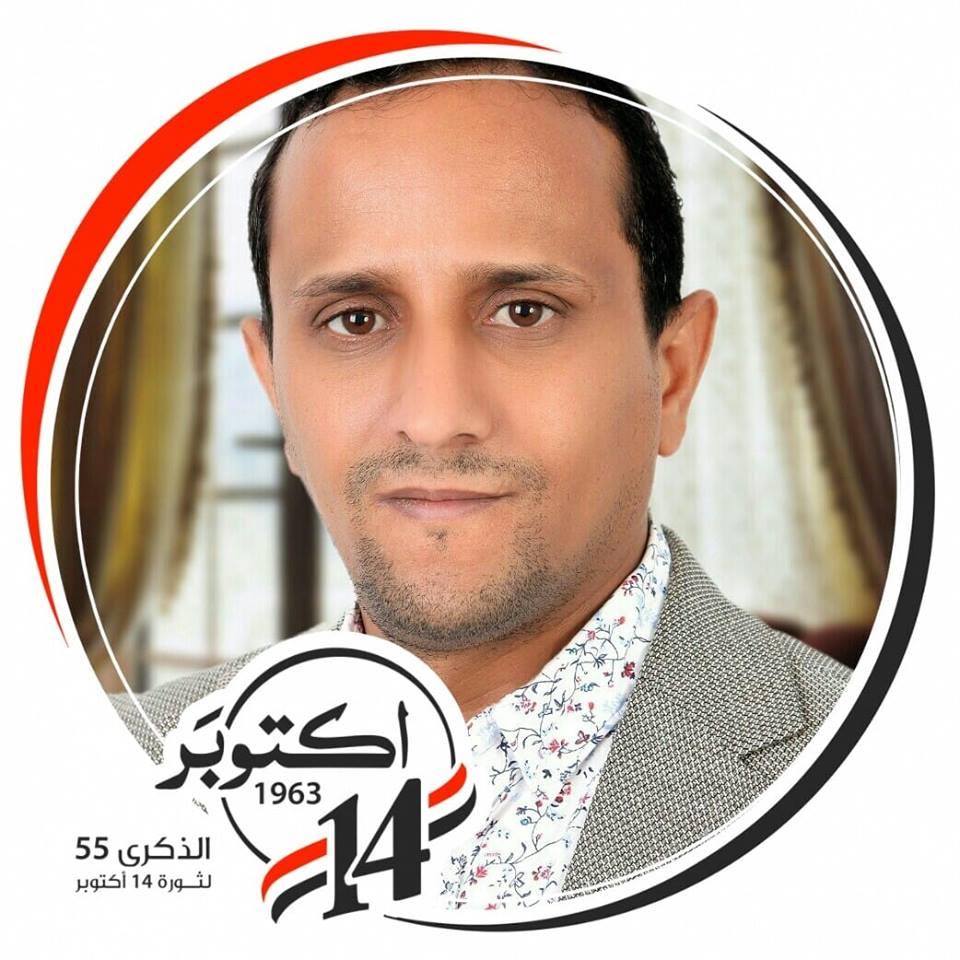 لعنة الضحية ومرتزقة الإمارات في عدن